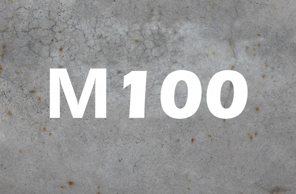 марка 350