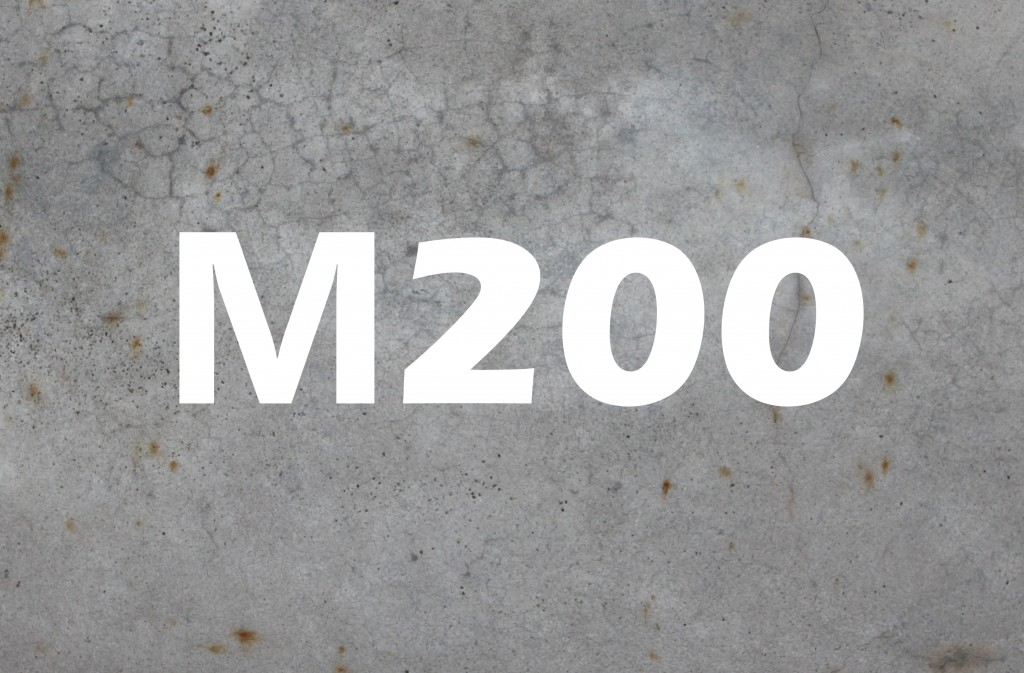 Купить бетон марки 200 цена нагревание бетона