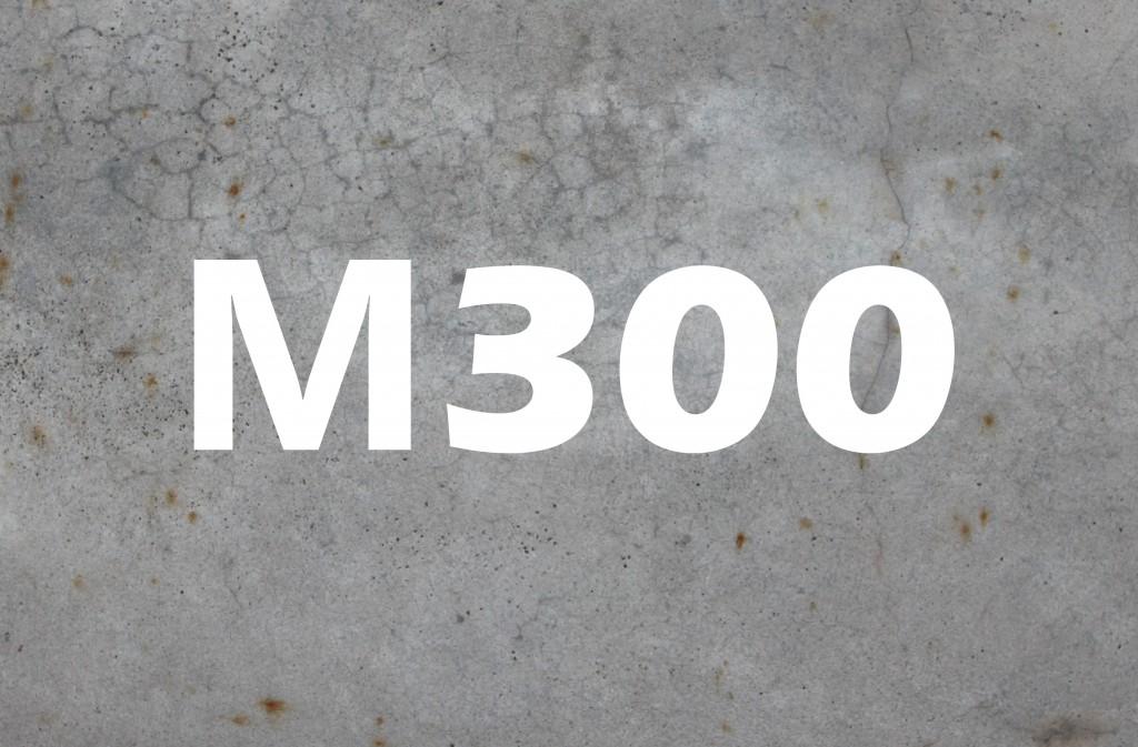 Бетон м300 челябинск заливка дома из керамзитобетона