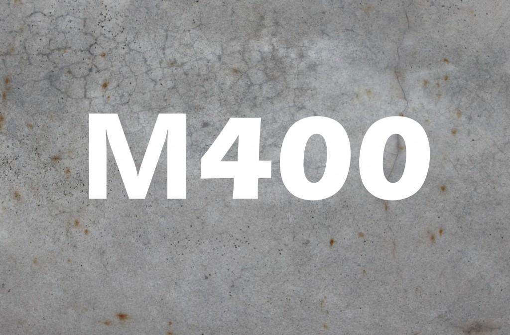 Купить 400 бетон цена бетон радошковичи купить